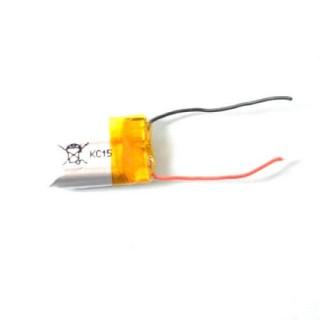 Syma akumulátor 3.7V Li-Po S108G-14