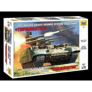 "Model Kit military 5046 - BMPT ""Terminator"" (1:72)"