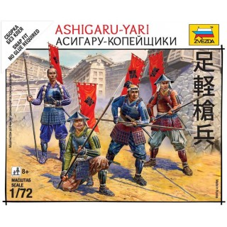 Wargames (SB) figurky 6401 - Ashigaru with Yari (1:72)