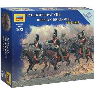Wargames figurky 6811 - Russian Dragoons (1:72)