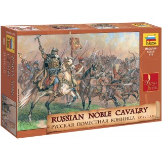 Wargames (AoB) figurky 8065 - Russian Noble Cavalry (1:72)