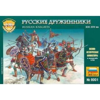 Wargames (AoB) figurky 8001 - Russian Knights (1:72)