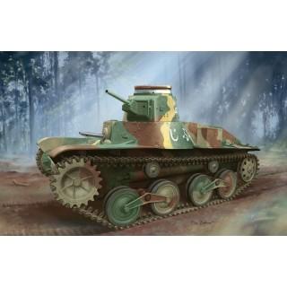"""Model Kit tank 7517 - IJA TYPE 95 """"HA-GO"""" LIGHT TANK LATE PRODUCTION (1:72)"""