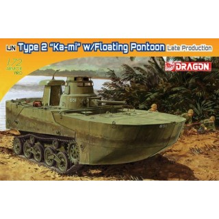 "Model Kit military 7486 - IJN TYPE 2 AMPHIBIOUS TANK ""KA-MI"" W/FLOATING PANTOONS (LATE PRODUCTION) (1:72)"