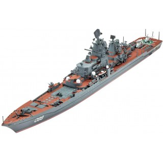 Plastic ModelKit loď 05151 - Petr Velikiy (1:700)