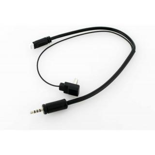 Yuneec MK58: Propojovací kabel