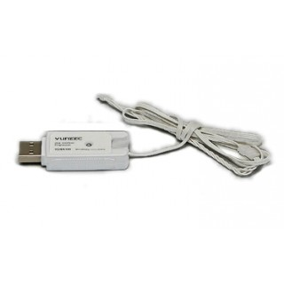 Q500 - USB Interface - programovací kabel