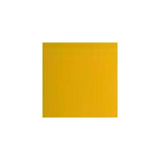 ORATRIM samolepící žlutá CUB (30) 9,5cm x 1m