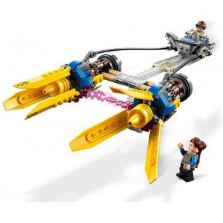 LEGO Star Wars - Anakinův kluzák – edice k 20. výročí