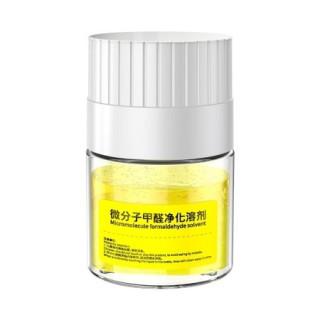 Micromolecule Formaldehyde solvent