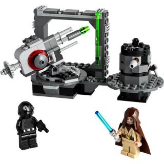 LEGO Star Wars - Dělo Hvězdy smrti