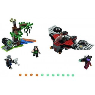 LEGO Super Heroes - Confidential_Guardians of the Galaxy 1