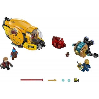 LEGO Super Heroes - Confidential_Guardians of the Galaxy 2