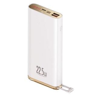 Baseus Starlight Digital Display Quick Charge Power Bank 20000mAh 22.5W White