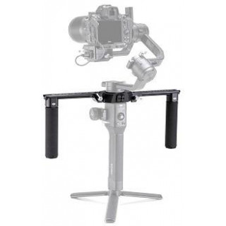 DJI - Ronin 2 Part 40 Extended Camera Base Plate