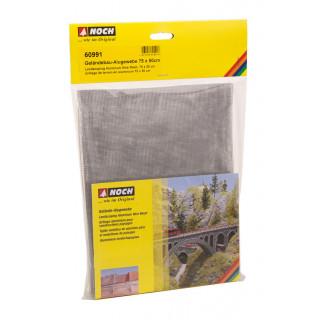 Terénní hliníková tkanina 50 x 75 cm NO60991
