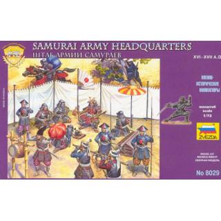 Wargames (AoB) figurky 8029 - Samurai Army (1:72)