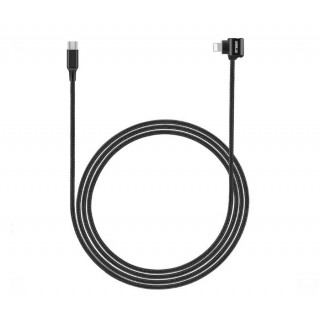 DJI FPV Goggle V2 - Type-C to Lightning(120cm)